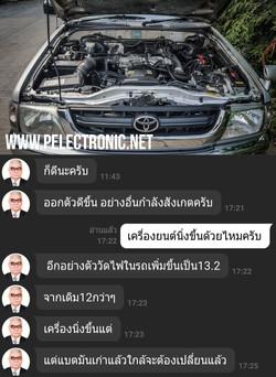 กรองไฟ P Electronic Toyota Sport Cruiser 1-2