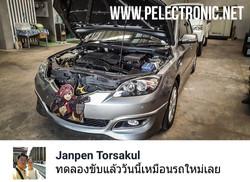 กรองไฟ P Electronic Mazda3 4-1