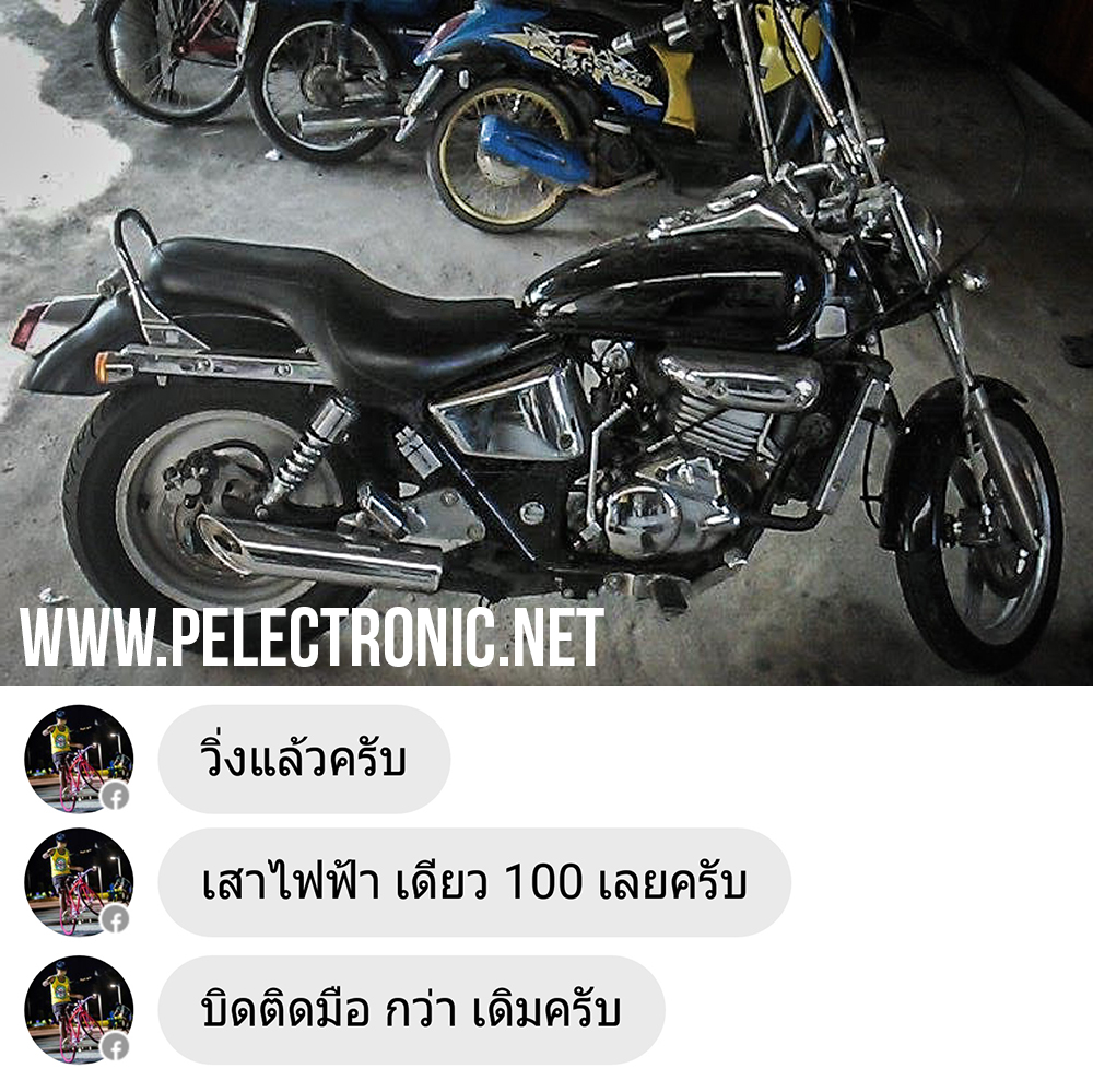 กรองไฟ P Electronic Honda Phantom 1-1
