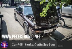 กรองไฟ P Electronic BMW E30 1-1