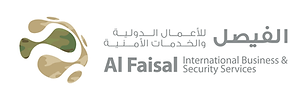 Al Faisal security logo-01.png