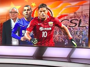 China-Der-neue-Fußball-im-Reich-der-Mitt