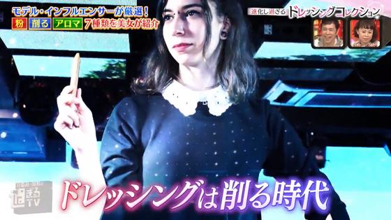 『なるみ・岡村の過ぎるTV』でクレドレが紹介されました