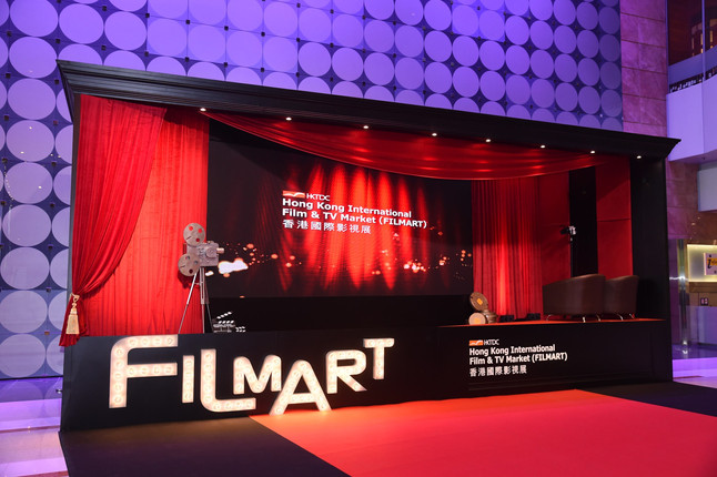 'MOGWAI' ANNOUNCED AT FILMART 2018