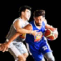 FBA Basketball Adult Training in Metro Manila. Be ready to join basketball leagues in Metro Manila.