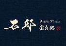 石邸富良野ロゴ (3).png