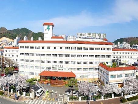 서울산 보람병원
