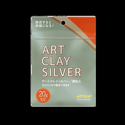Silver Clay - Art Clay Silver