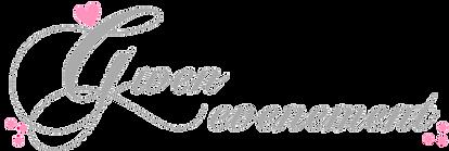 gwen evenement , décoration événements , blog , gwen live life , organisation événements , location de décoration