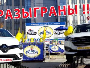 50-й и 51-й автомобили от сети магазинов ZOLUȘCA выиграли 9-го ноября две Виктории!