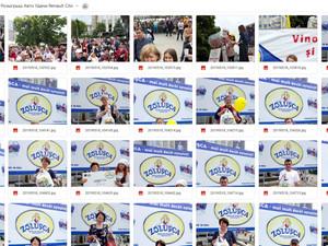 ВСЕ ФОТОГРАФИИ РОЗЫГРЫША 18 мая, всех  призёров и победителей смотрите по ссылке внизу