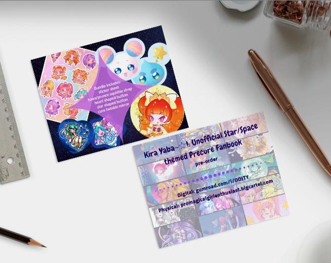 Kira Yaba promotion postcard