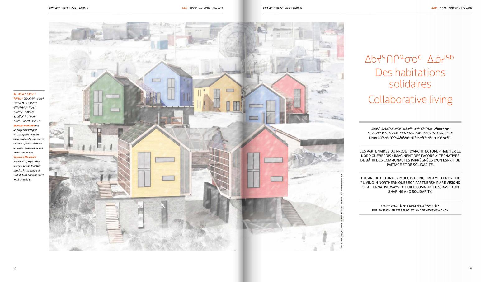 Inuit_Magazine_Vol5No1_1de4