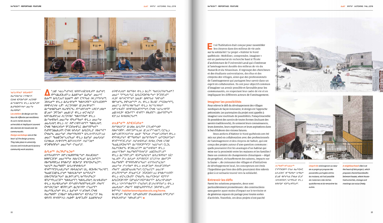 Inuit_Magazine_Vol5No1_2de4