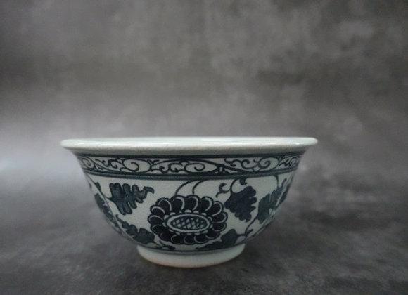 Weing Kha Lhong Bowl