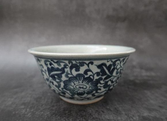 Weing Kha Lhong Floral Bowl