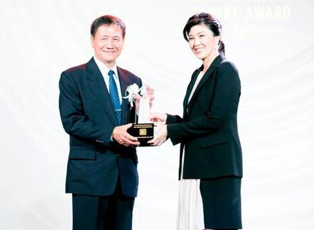 Prime Minister's Export Award 2012
