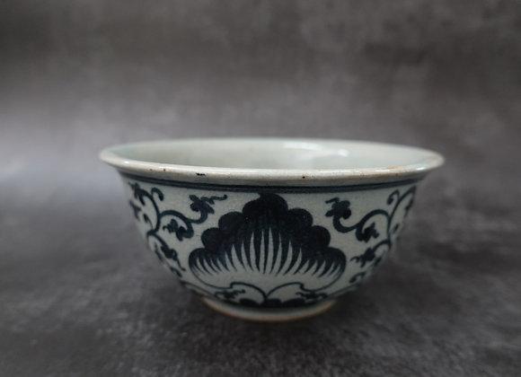 Kha Lhong Petal Bowl
