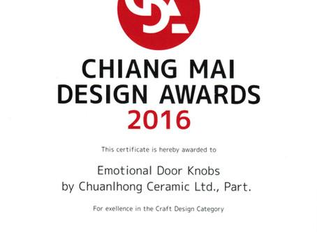 Chiang Mai Design Awards 2016