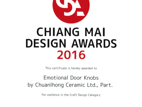Chiang Mai Design Awards 2016