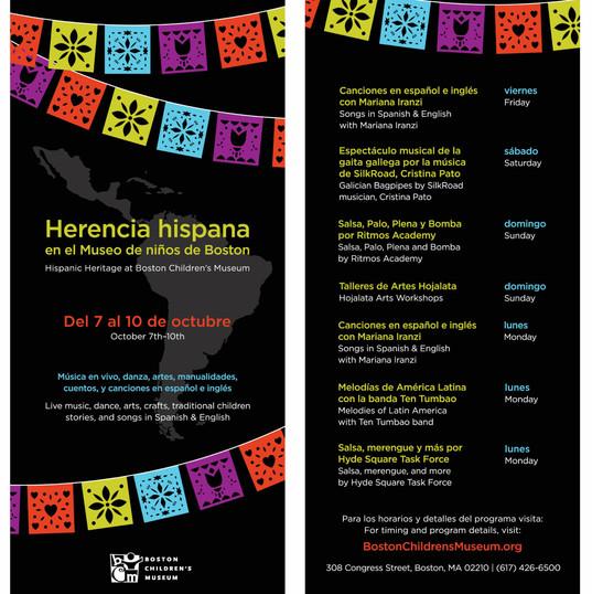 Hispanic Heritage Month Rack Card