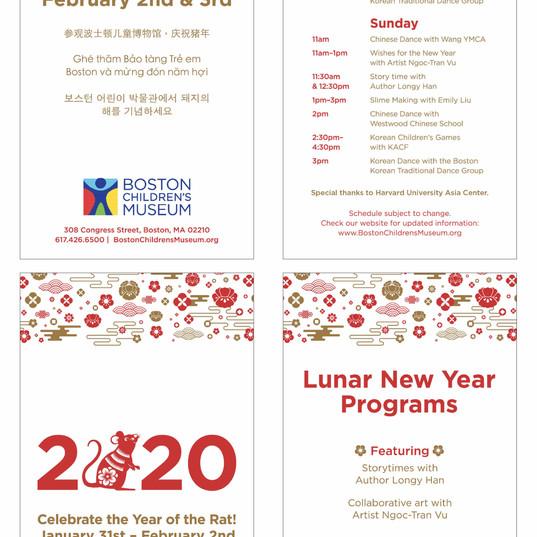 Lunar New Year Rack Cards