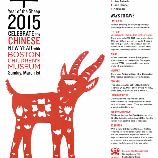 Chinese New Year 2015 Flyer