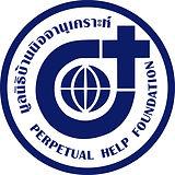 perpetual help foundation logo 2.jpg