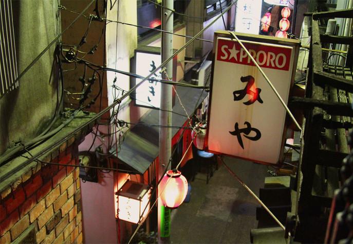 Japan Bar.jpg