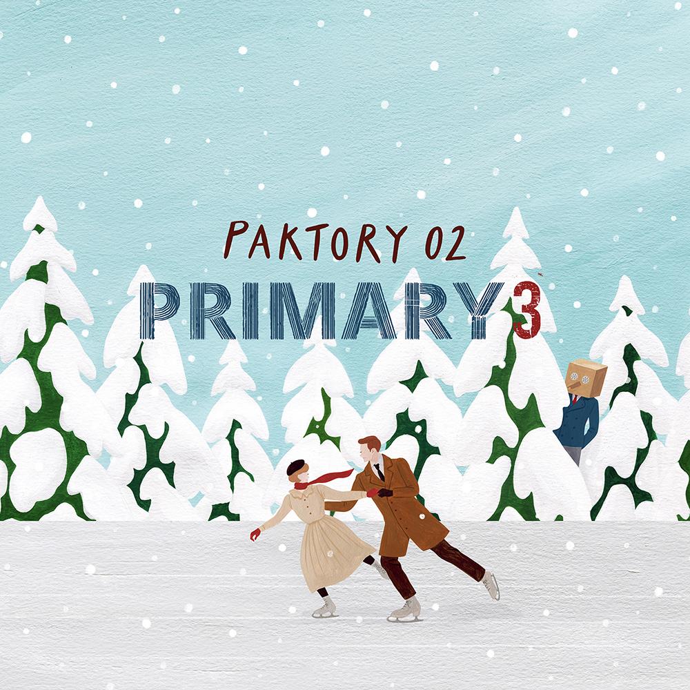 프라이머리3 'PAKTORY 02' 앨범 아트웍 / 아메바컬쳐