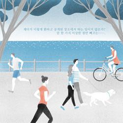 조이스 캐럴 오츠 단편집 '흉가' 프로모션 일러스트 / 민음사