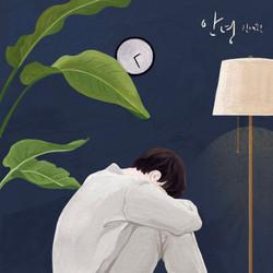 김재환 디지털싱글 '안녕' 앨범커버 일러스트 / 스윙엔터테인먼트