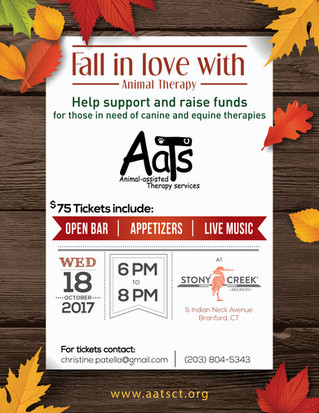 We have a fundraiser coming up!   Please save the date. Wednesday, October 18!