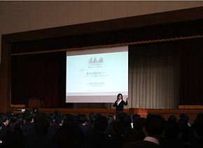 Shigakukan Seminar Photo.png