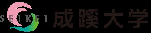 Seikei University Logo