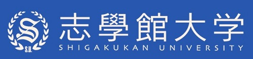Shigakukan University Logo Smaller