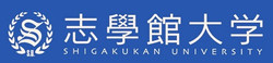 Shigakukan University Logo Smaller
