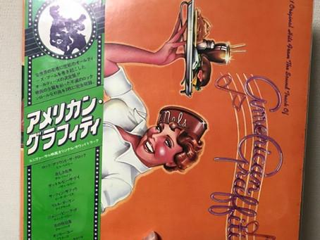 14枚目『アメリカン・グラフィティ サウンドトラック』