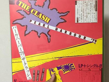 1枚目:『ザ・クラッシュ/パールハーバー'79』