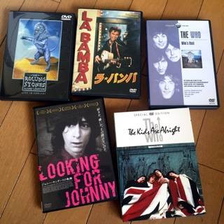 4枚目『DVD5品~ジョニサンとかラバンバとか』