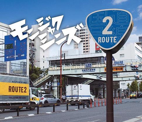 モンジャクシンズ/ROUTE 2 【1CD】  2018.12.16発売