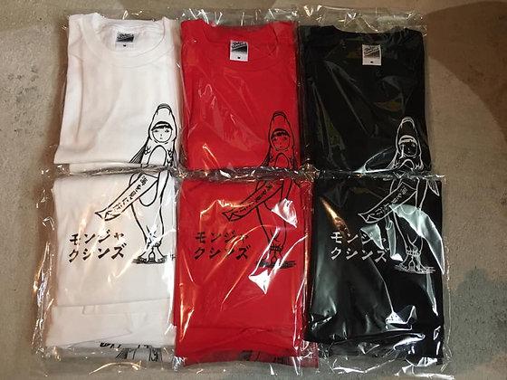 モンジャクシンズ Tシャツ「海を見に行く」 【Tシャツ】  2018.12.16発売