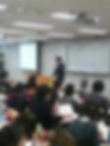 奈良,メガネ,講演,自閉症スペクトラム