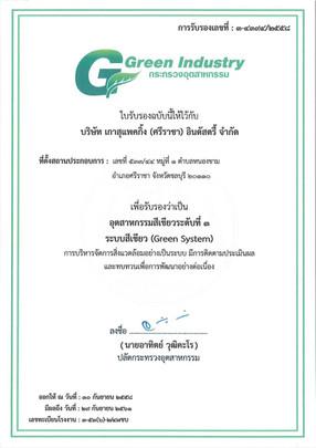 Green Certificate.jpg