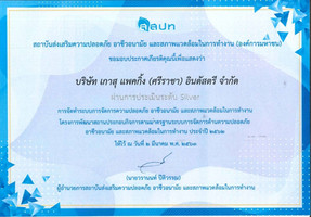 Certificate1_Thai_edited.jpg