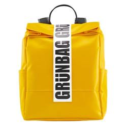 alden_backpack_yellow1