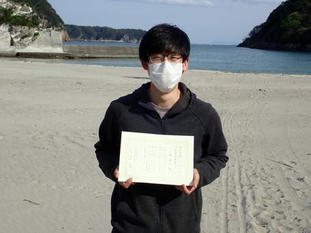 海洋生物シンポジウム2021