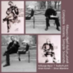 complex cover Album