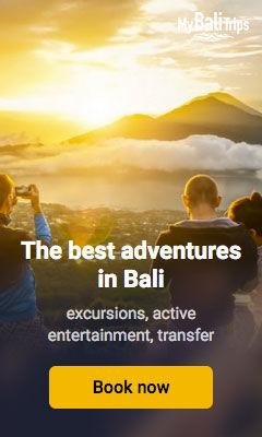 bali adventures.jpg