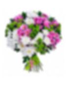 Купить хризантему Псков